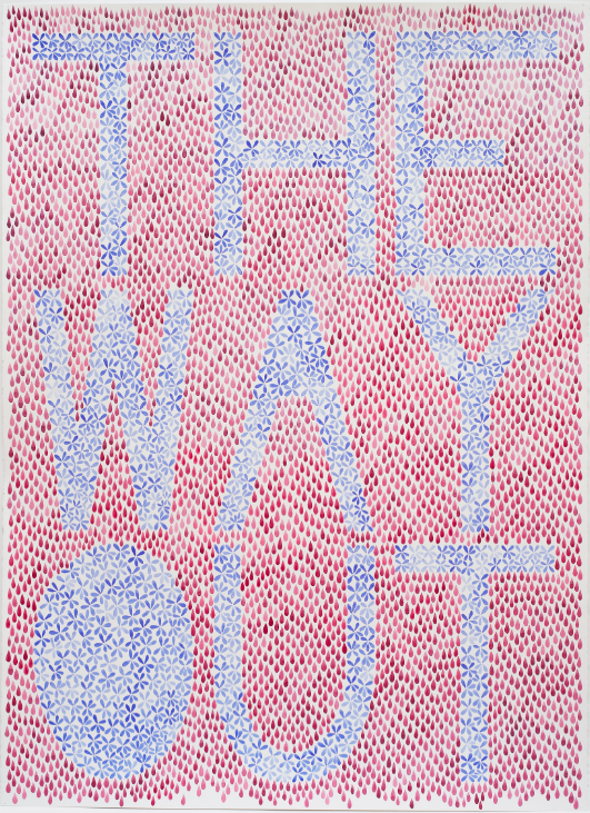 Julia Chiang, The Way Out, 2012. Eric Firestone Gallery.